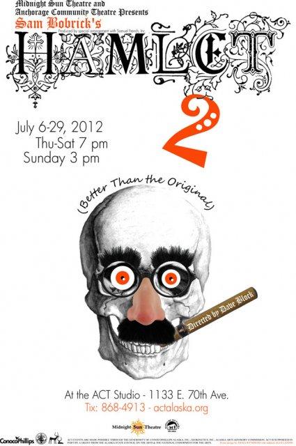 Hamlet2-poster-final